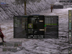 20101109002.jpg