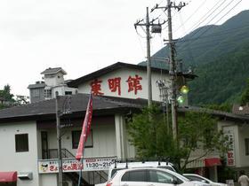 20110826_002.jpg