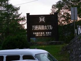 20120912_001.jpg