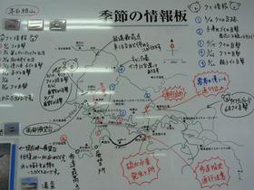 20120912_012.jpg