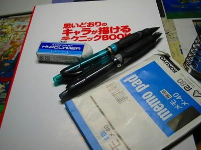 IMG_0388-co.jpg