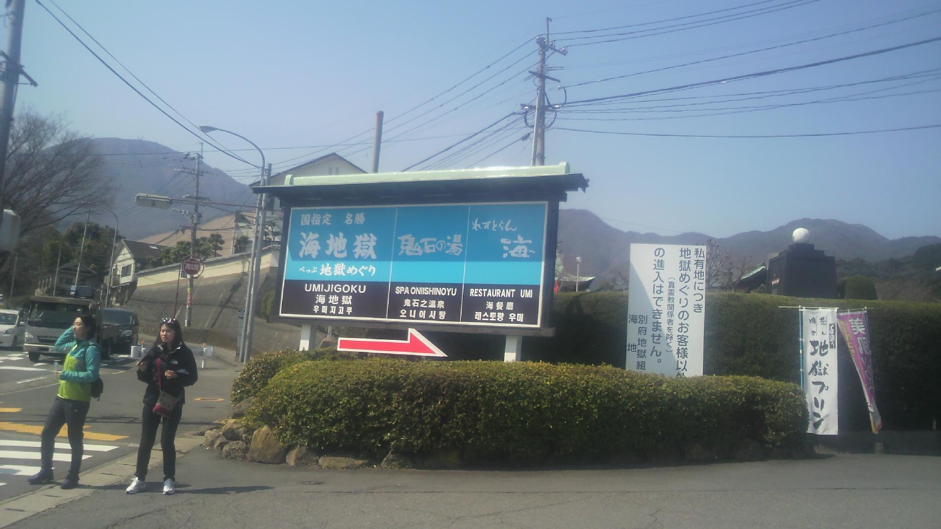 2012032711010000.JPG