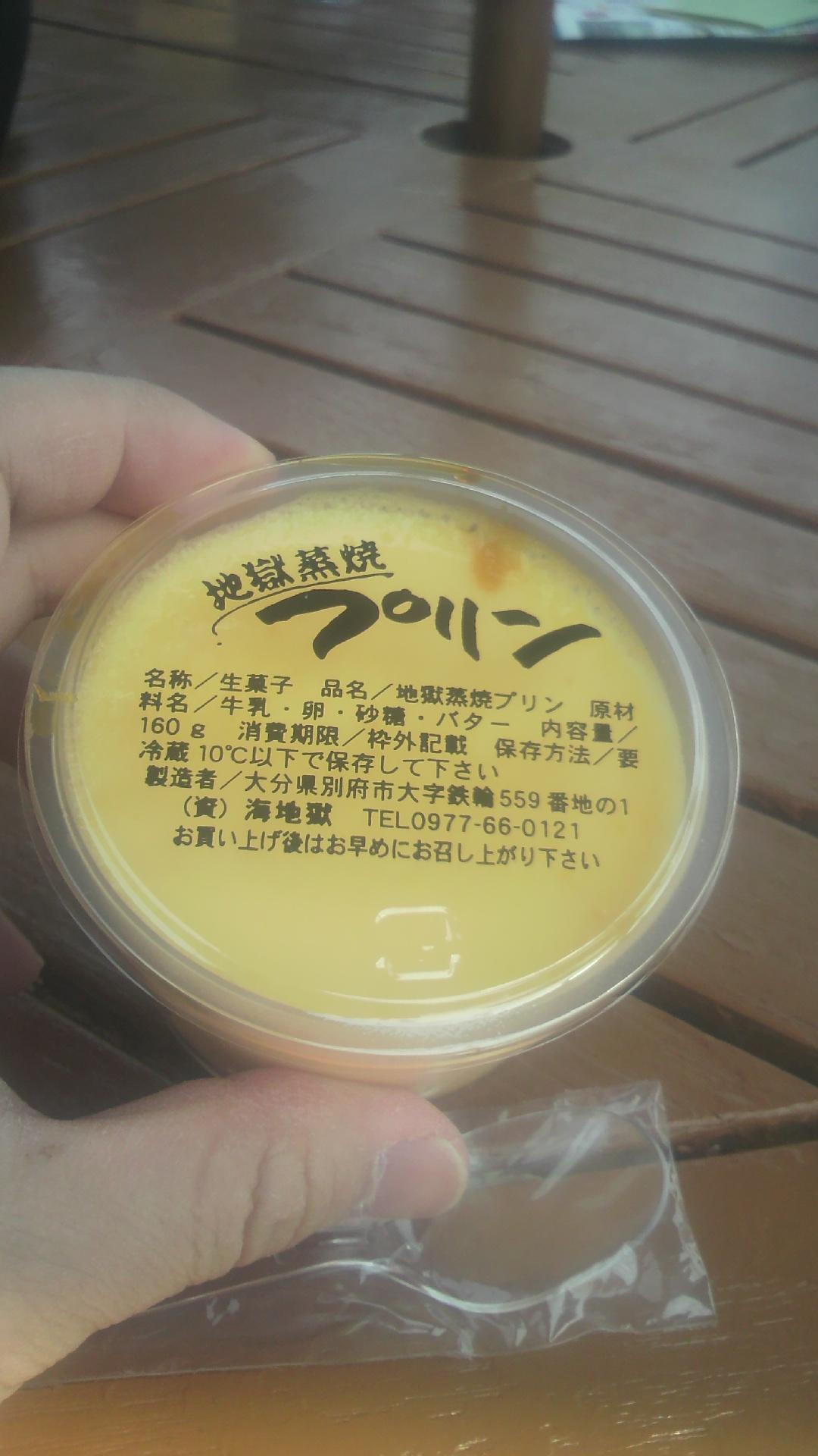 2012032711390000.JPG