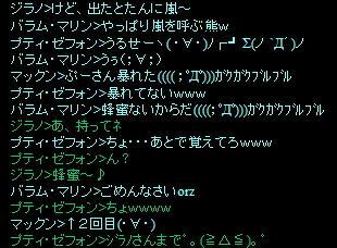 (・ε・`)ムムーン