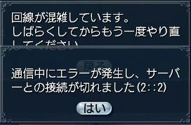 なんじゃーこれー(д ;)