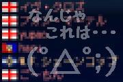 死んだふり・・・>.)))<