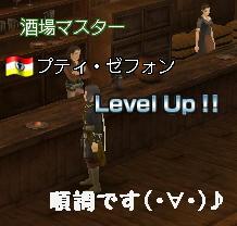 (・з・)~♪