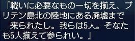 5人・・・多いな・・・(゜゜;)