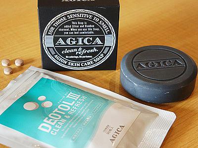 AGICA スキンケアソープ 通販