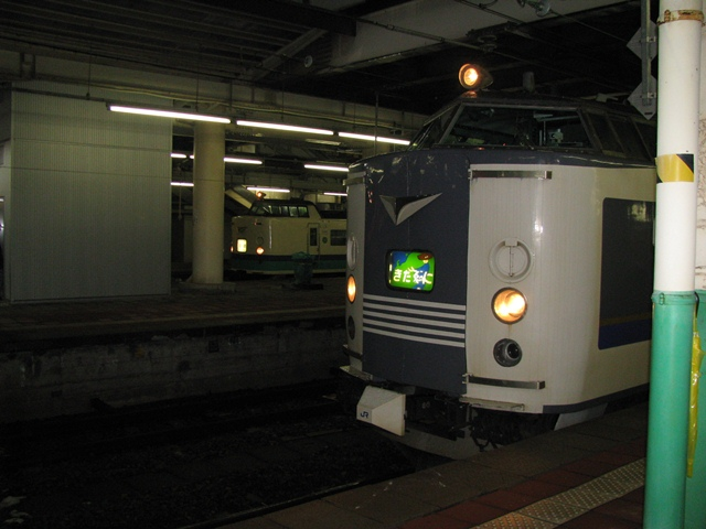 20110212bkitaguni.jpg