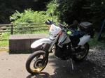 IMG_0021s.jpg