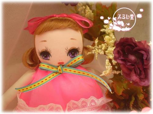 doll2_1.jpg