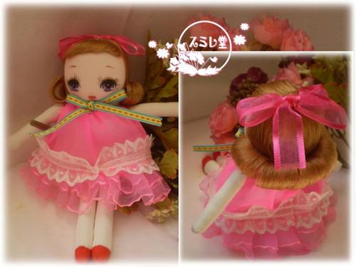 doll2_2.jpg