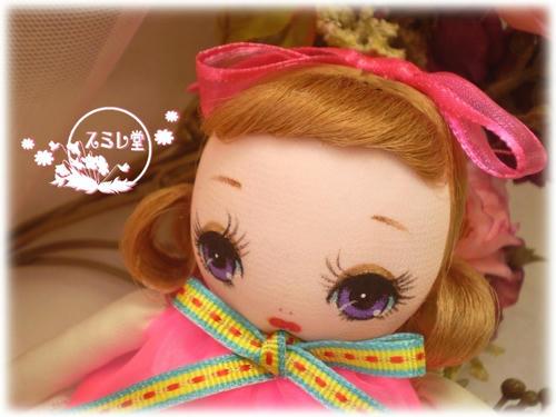 doll2_4.jpg