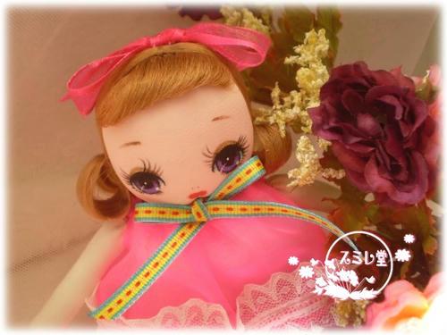 doll2_5.jpg