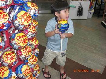 CIMG2002.jpg