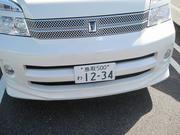 IMG_7379.jpg