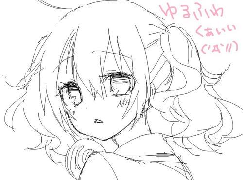 karuta.jpg