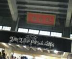 656e2fdb.JPG