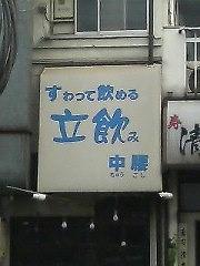 photo_10_.jpg