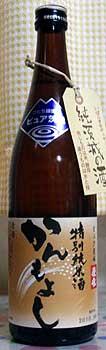 kanmoyoshi.jpg
