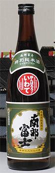 nanbufuji.jpg