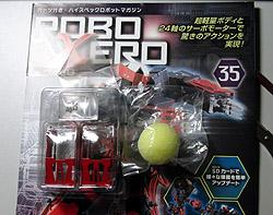 ROBO_035_1.jpg