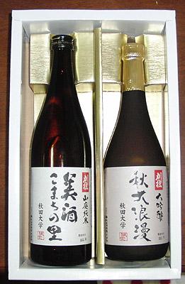 akitadai_sake.jpg