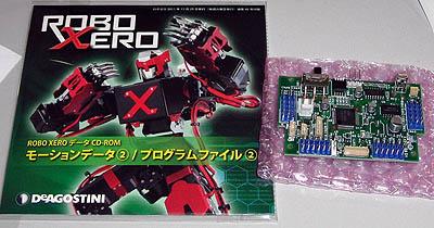 robo40-41.jpg