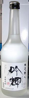 ginNiKagayaku.jpg