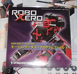 robo51.jpg