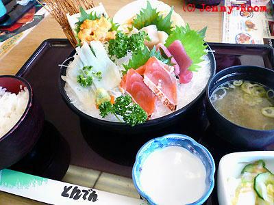 北海道刺身定食