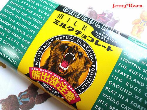熊出没注意 ミルクチョコレート