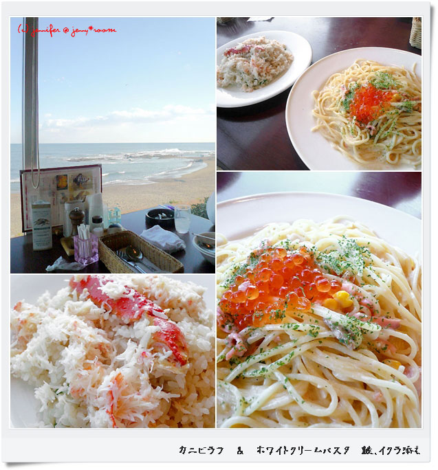 オラメヒコ 大洗店 「カニピラフ」と「ホワイトクリームパスタ 鮭、イクラ添え」 border=