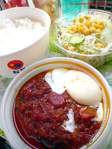 松屋「うまトマハンバーグ定食」