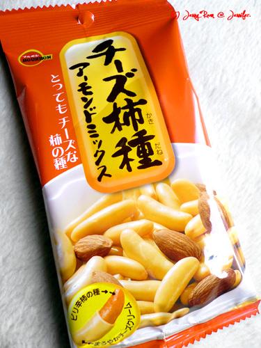ブルボン「チーズ柿種 アーモンドミックス」