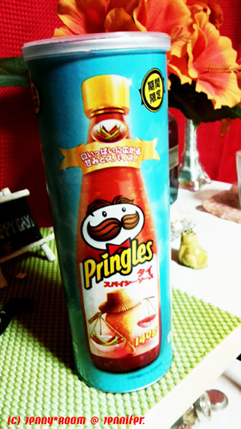 Pringles タイ スパイシーソース