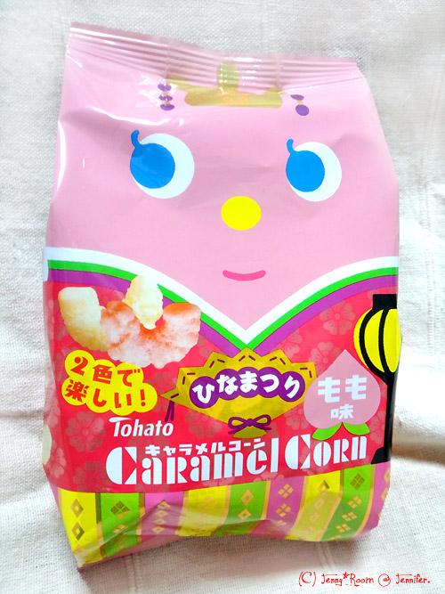 キャラメルコーン・もも味(ひなまつりパッケージ)