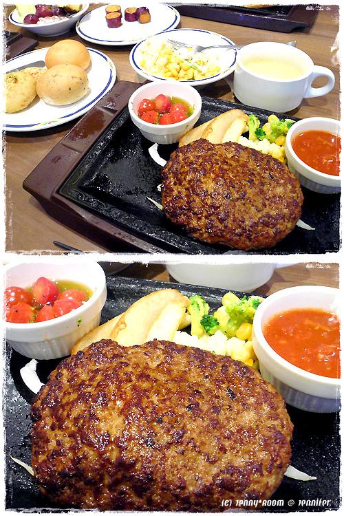 フレッシュトマトとバジルのイタリアンチーズINハンバーグ