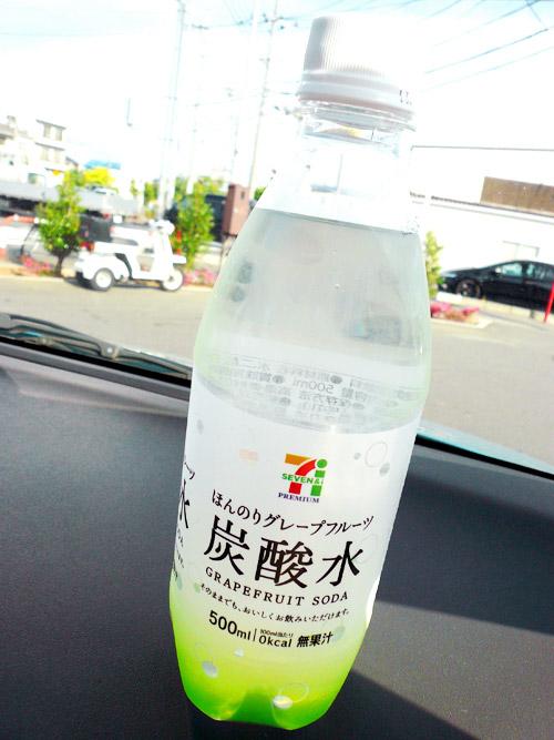 ほんのりグレープフルーツ炭酸水