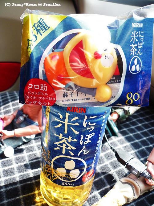 にっぽん米茶