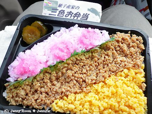 敏子産家の三色お弁当