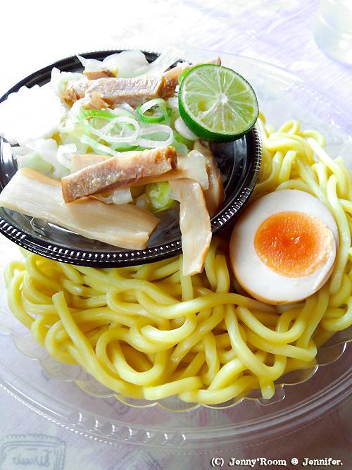 徳島県産すだち香る豚骨魚介冷やしつけ麺