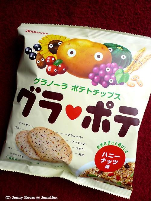 グラポテ・ハニーナッツ味