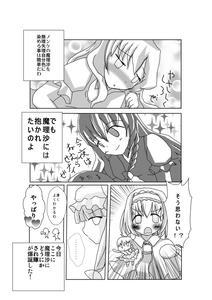 manga.1jpg.jpg