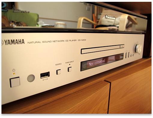 one day yamaha cd n500. Black Bedroom Furniture Sets. Home Design Ideas
