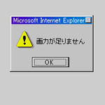 ws_20081201121610.png