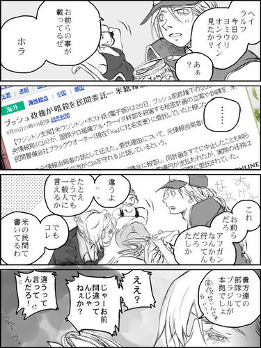 snk_bush.jpg