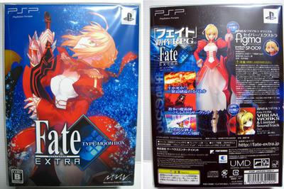 Fate_EX