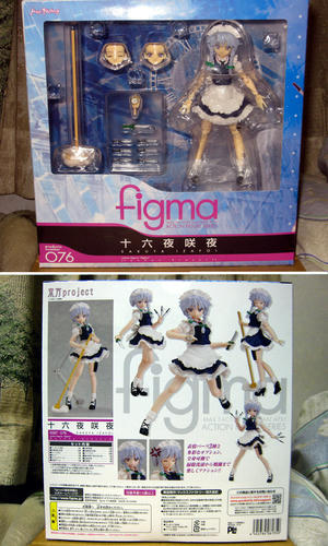 figma咲夜さん